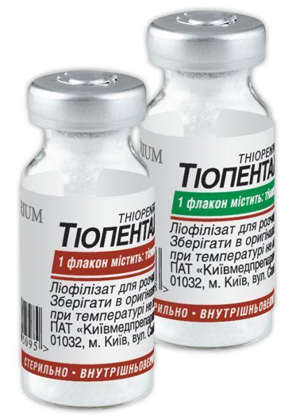 Тиопентал-натрий